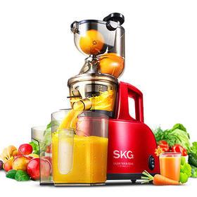 SKG A8/2068系列配件