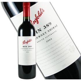 澳洲奔富BIN389红葡萄酒