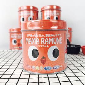 日本MAMA RAMUNE儿童大眼睛糖综合维生素糖草莓味200粒