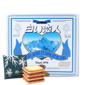 白色恋人巧克力夹心饼干12枚