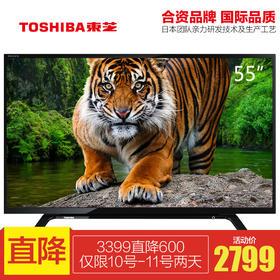 【东芝官方正品】东芝(TOSHIBA)55L2600C 55英寸 智能安卓WiFi液晶电视