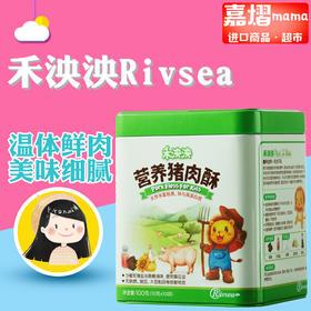 禾泱泱Rivsea 儿童肉松营养肉松  猪肉松 宝宝肉松