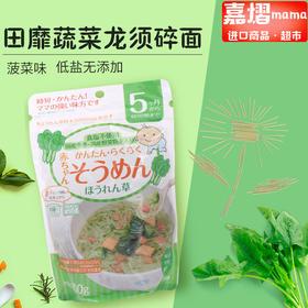 日本细面田靡低盐蔬菜碎面龙须碎面菠菜细面宝宝面儿童面进口碎面