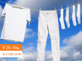 【返场特惠】洗衣超好用!泉立方纳米超浓缩洗衣片+防串染色母片
