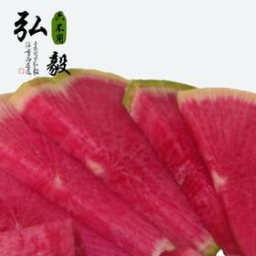 【弘毅六不用生态农场】六不用心里美萝卜 红心萝卜 3斤/份
