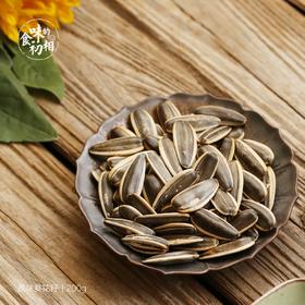好原料才能做原味瓜子 壳薄仁厚 精选大颗粒葵花籽 200g