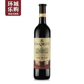 张裕特选级解百纳-061231 | 基础商品
