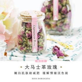 任10送1【满88包邮 】塔泽 大马士革玫瑰花-小瓶装-花