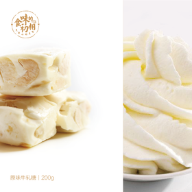 原味牛轧糖 小颗粒 天然进口奶油 200g FX