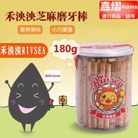 台湾禾泱泱RIVSEA 芝麻磨牙棒 儿童零食辅食宝宝磨牙手指饼干