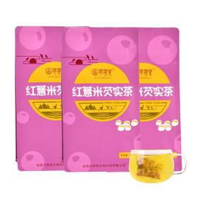 萃莼堂女性茶饮品 三盒装