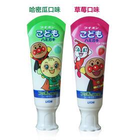 狮王儿童牙膏 面包超人系列40g *2(两种口味可选)