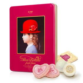 红帽粉色盒什锦饼干 330g