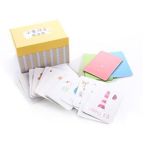 《甲骨文游戏字卡2》+《小象拼音aoe》拼音卡+《汉字是画出来的》