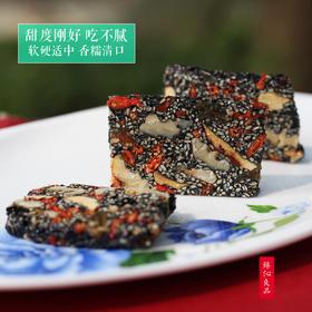【两盒装】麦芽糖 核桃 芝麻 红枣 枸杞 葡萄干营养糕 纯手工切糕制作