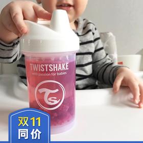 瑞典 Twistshake 水果摇摇杯!ins网红爆款!一杯多用,超方便!