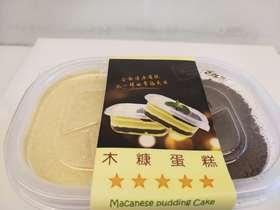 木糠蛋糕 高纤维饼干粉与法国特制稀奶油,补充各种维生素