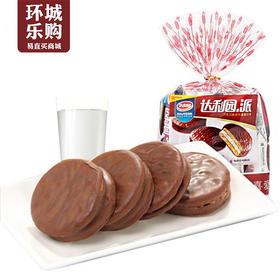 达利园巧克力派300g-007209