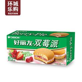 好丽友鲜莓派6枚138g-802023
