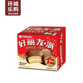 好丽友巧克力派2枚68g-800913