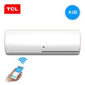 【TCL官方正品 】 KFRd-26GW/F2AH12BpA-I  大1匹  二级能效  变频家用空调