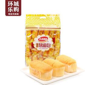 达利园法式软面包香奶味360g-014825