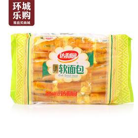 达利园法式软面包香橙味360g-014887