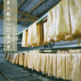 新品  简箪 2018年 豆油皮 20道工序匠心手作1斤 谦益农业东北大豆加工