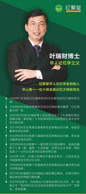 """世界华人记忆之父登录昆山,即将刮起一场关于记忆的""""头脑风暴"""""""