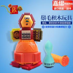 美国B.Toys布莱斯特鬃毛积木 儿童早教益智拼插胶质玩具