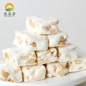 牛轧糖500g*2袋  花生味