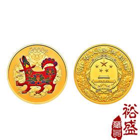 2018狗年生肖150克彩色金质纪念币