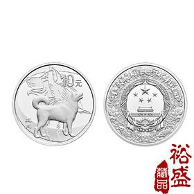2018狗年生肖30克本色银质纪念币