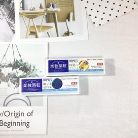 现货▲香港 乐敦暗疮膏祛痘膏 去印膏 一套 快速强效修复青春痘