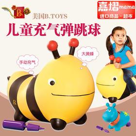 美国比乐B.toys玩具弹跳大黄蜂儿童充气羊角球加厚宝宝跳跳马