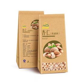 新疆伊犁 杏仁(奶油原味) 清香美味坚果零食280g
