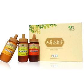 中粮—山萃成熟蜜礼盒 / 500g*3瓶(椴树蜜、荆条蜜,枣花蜜)