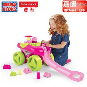费雪美高1-5岁宝宝玩具大颗粒积木车收纳手拉车积木玩具