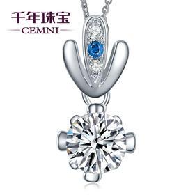 千年珠宝钻石吊坠 薰衣草系列