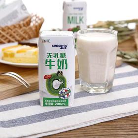 中粮上质法国进口零乳糖牛奶200ml*24盒无乳糖营养好吸收