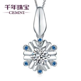 千年珠宝钻石戒指 薰衣草系列