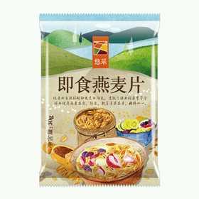 中粮—悠采即食燕麦 (480g)即食麦片 早餐谷物 膳食纤维
