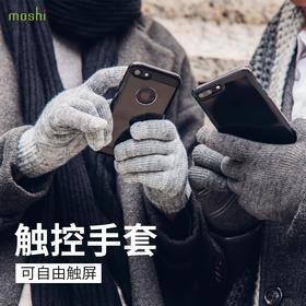 Moshi摩仕 iPhoneX 手套防滑秋冬季保暖触屏手套 纯色iPad触屏手套
