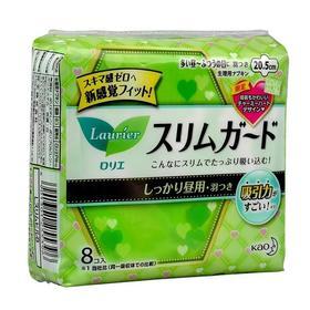 花王乐而雅日用卫生巾 瞬吸轻薄无荧光剂20.5cm8片便捷装✘2包