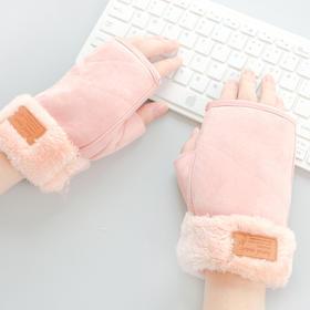 半指麂皮手套
