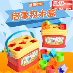 费雪启蒙积木盒益智拼装塑料婴儿宝宝拚插形状玩具K7167小孩礼物