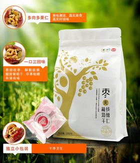 中粮—屯河枣夹核桃葡萄干(250g干果零食新疆特产)