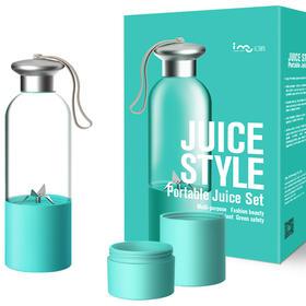 #果汁杯+果汁机二合1 官方授权# i-mu/幻响汁道多功能便携充电果汁杯