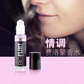 美国SENSUVA 原装进口 费洛蒙走珠香体露香水 情趣用品 成人用品H88-199
