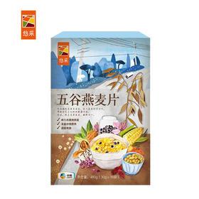 中粮—悠采五谷燕麦(480g)